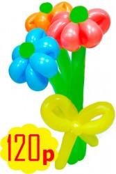 Букет из 3-х цветов - 120р., цвет любой