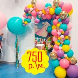 Фотозона из воздушных шаров - 750р\м. Цвет любой!